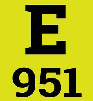 E951 no es un número de vuelo